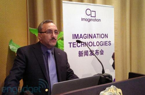 !!imaginationTech1