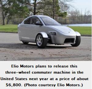 !!!ElioMotors1