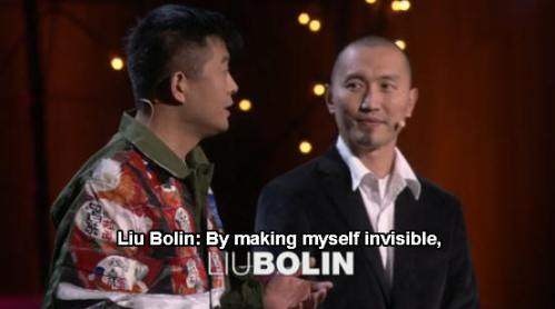 !!!!!Invisibility1