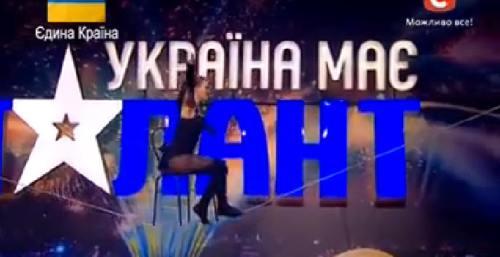!!!!!RussianTalent1