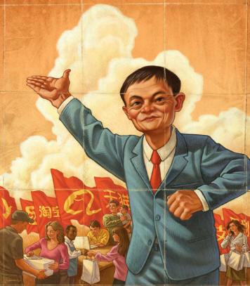 !!!!!Alibaba1