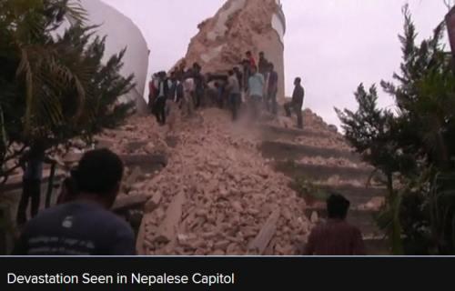 !!!!!BNNepalEarthquake1