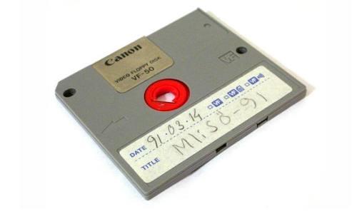 !!!!!FloppyDisk