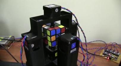 !!!!!RubicSolution1